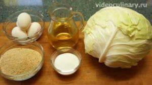 Ингредиенты Котлеты из капустных листьев