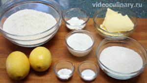 Ингредиенты Лимонник (Пирог с лимоном)