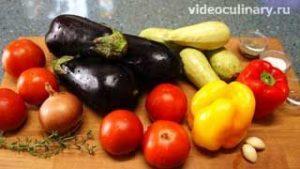 Ингредиенты Рататулли – овощное рагу по-провансальски