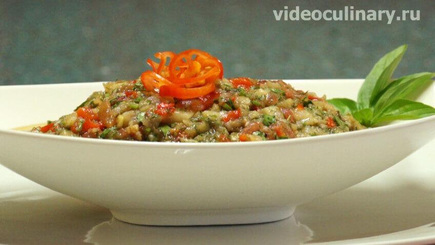 Салат из баклажанов Балади