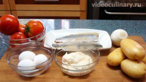 Ингредиенты Салат из сельди по-домашнему