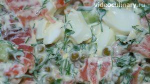 salati-iz-kopchenoy-riby-slimonom_6