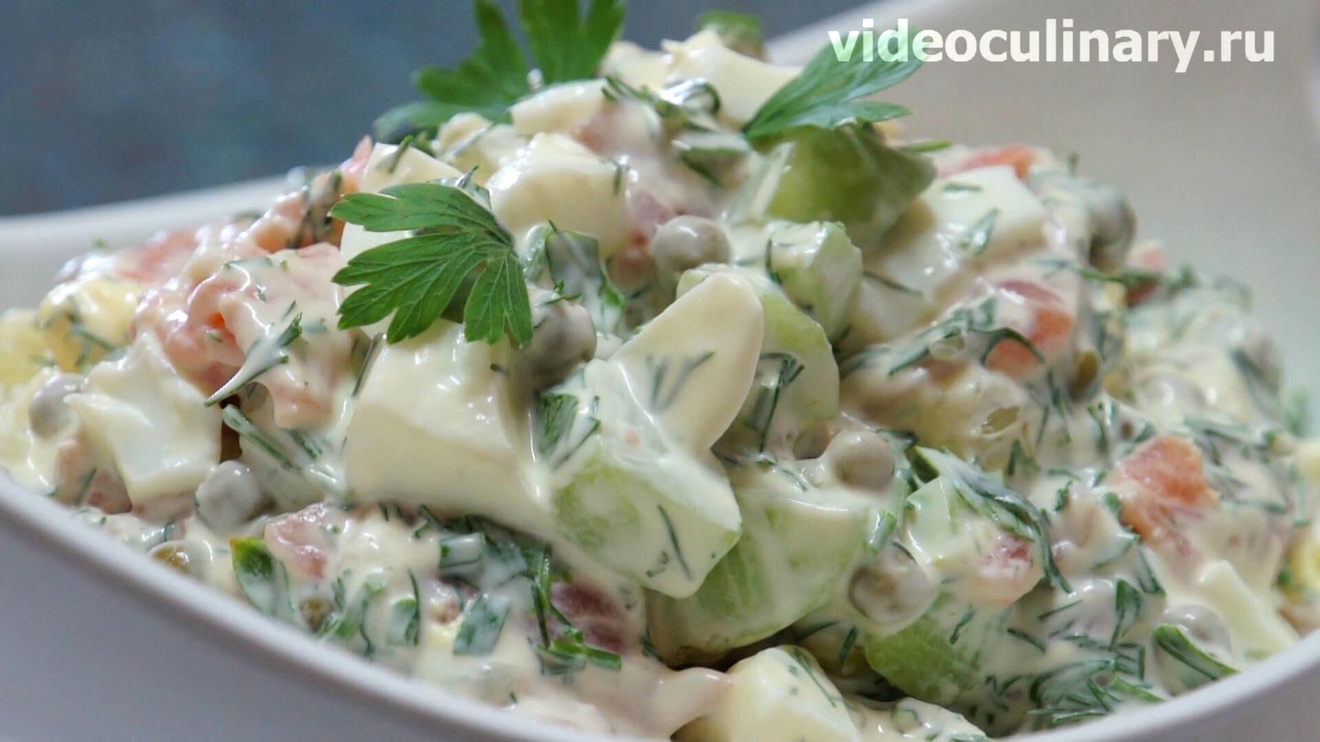 домашние рецепты салатов на быструю руку