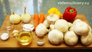 Ингредиенты Салат Шампиньоны по-корейски