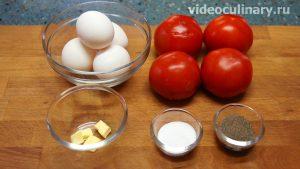 Ингредиенты Яйцо в помидоре по-французски