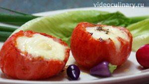 yaico-vpomidore-pofrasuzki_6