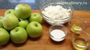 Ингредиенты Запечённые яблоки с творожной начинкой