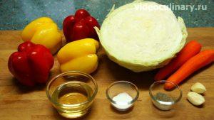 Ингредиенты Капустный салат по-фанагорски