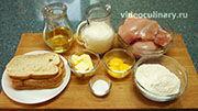 Ингредиенты Котлеты из куриного мяса