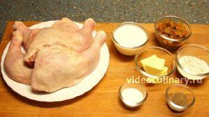 Ингредиенты Курица, тушённая в сливках с изюмом