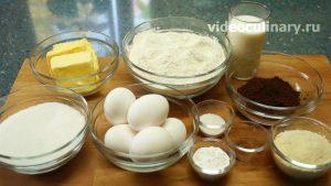 Ингредиенты Мраморный кекс