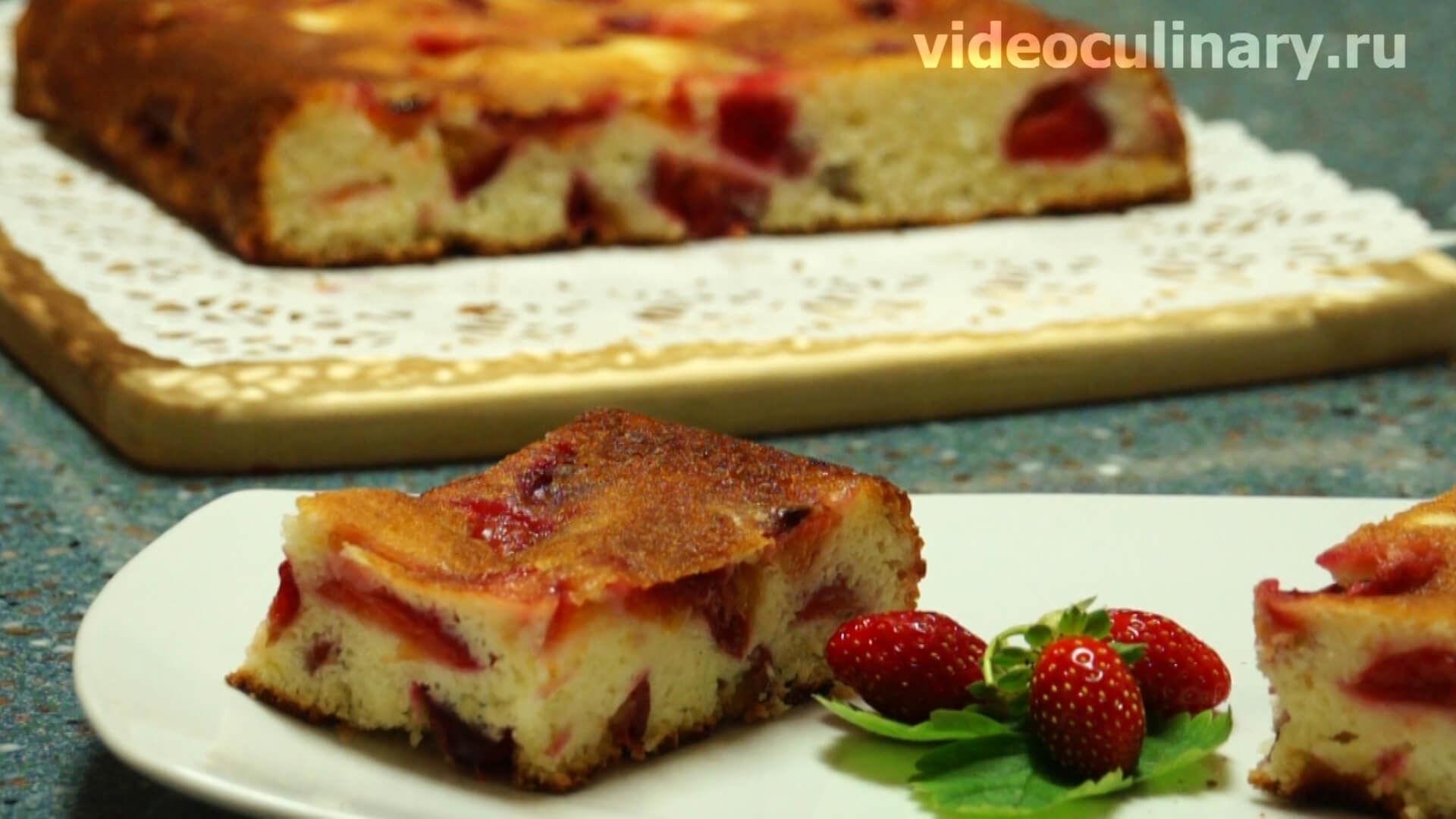 Пирог с замороженной сливой рецепт