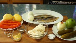Ингредиенты Салат с сельдью по-русски