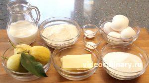 Ингредиенты Лимонный торт из слоеного теста