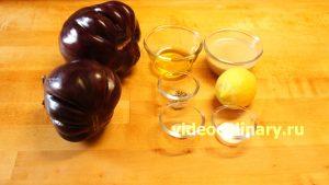 Ингредиенты Баба гануш