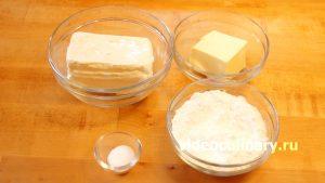 Ингредиенты Масляный крем из сливочного сыра
