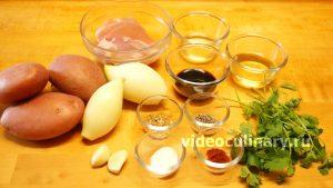 Ингредиенты Корейский картофельный салат Камди-ча