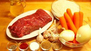 Ингредиенты Плов с чесноком (Сарим сокли палов)