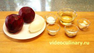 Ингредиенты Салат из свеклы по-корейски