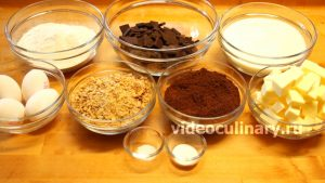 Ингредиенты Брауниз