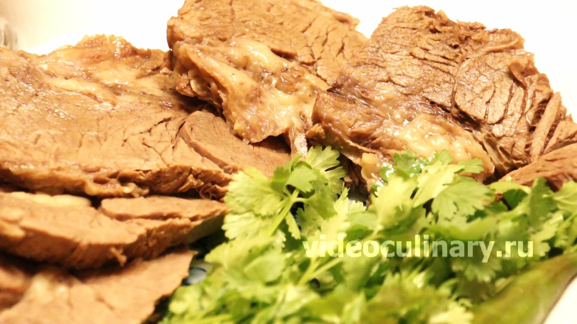 говядина отварная рецепты приготовления