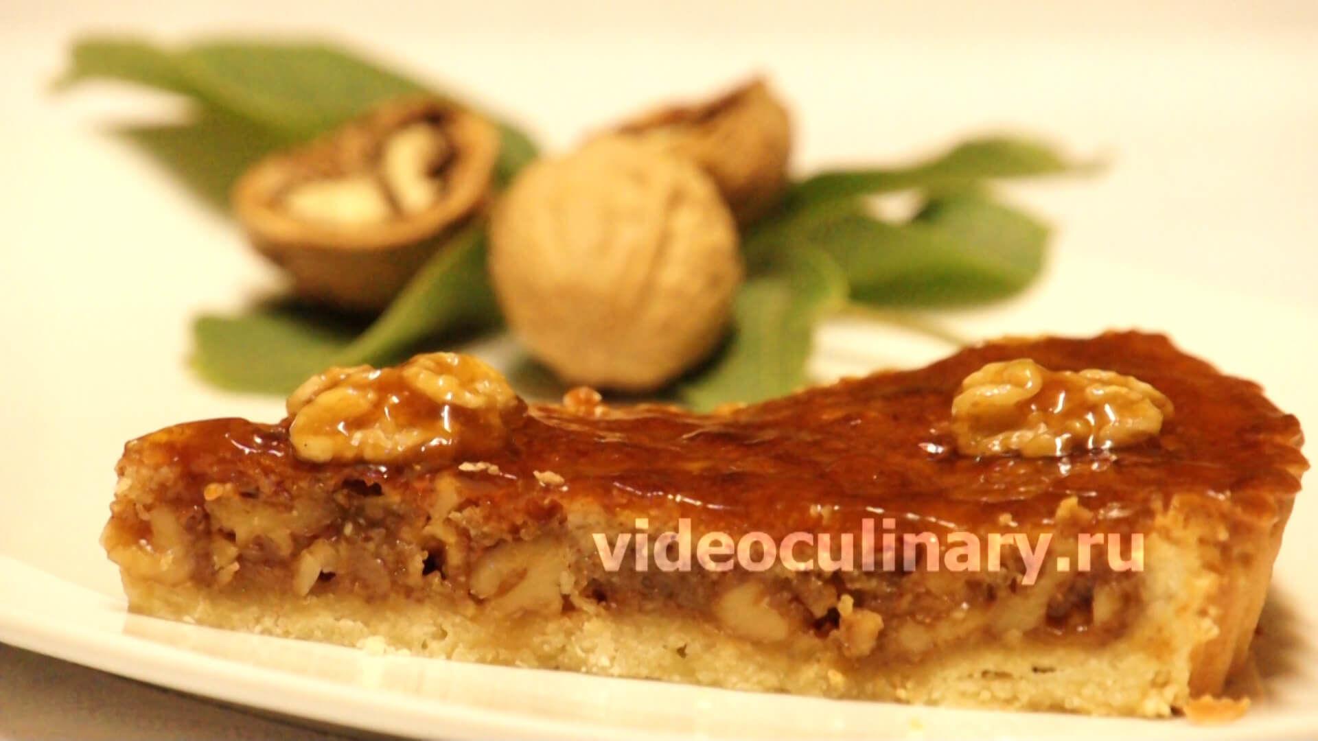 Тарт с орехами и карамелью
