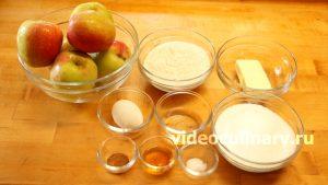 Ингредиенты Французский яблочный тарт Татен