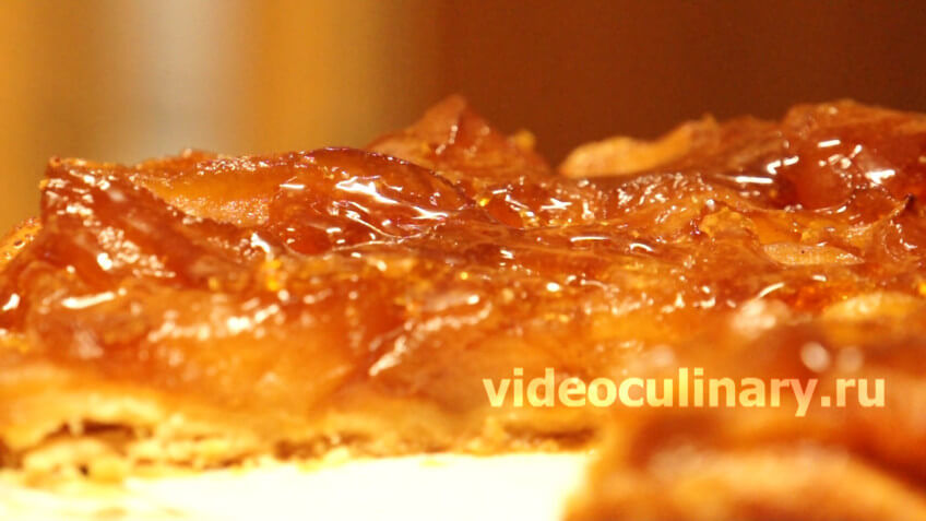 Французский яблочный тарт Татен