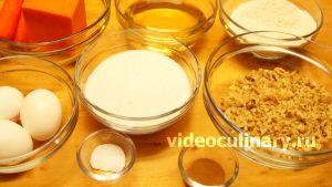 Ингредиенты Тыквенный масляный бисквит