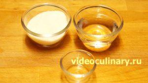 Ингредиенты Карамельный сироп