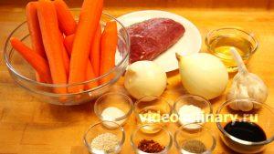 Ингредиенты Морковь с мясом по-корейски