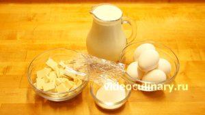 Ингредиенты Сливочный крем Нежность