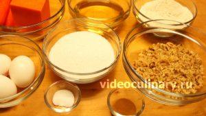 Ингредиенты Тыквенный торт