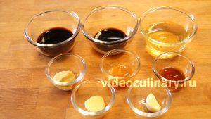 Ингредиенты Соус Винегрет с медом и горчицей