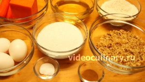 Ингредиенты Тыквенный кекс