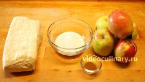 Ингредиенты Слоёные ватрушки с яблоками