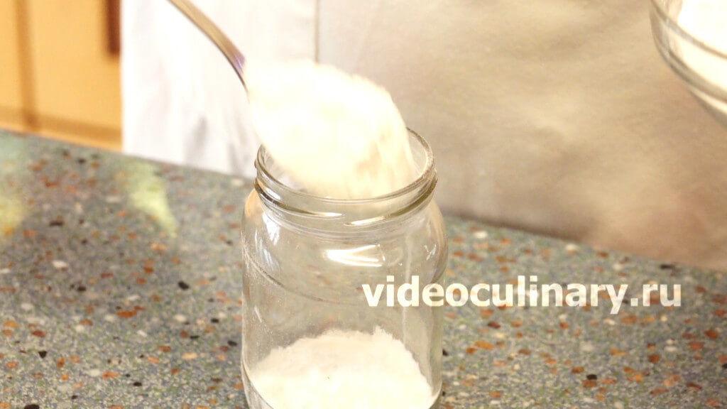 стандартной универсальной как из обычного сахара сделать сахарную пудру Стрижи экологически чистом