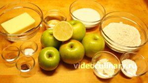 Ингредиенты Американский яблочный пирог
