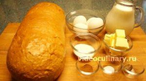 Ингредиенты Французские сладкие гренки