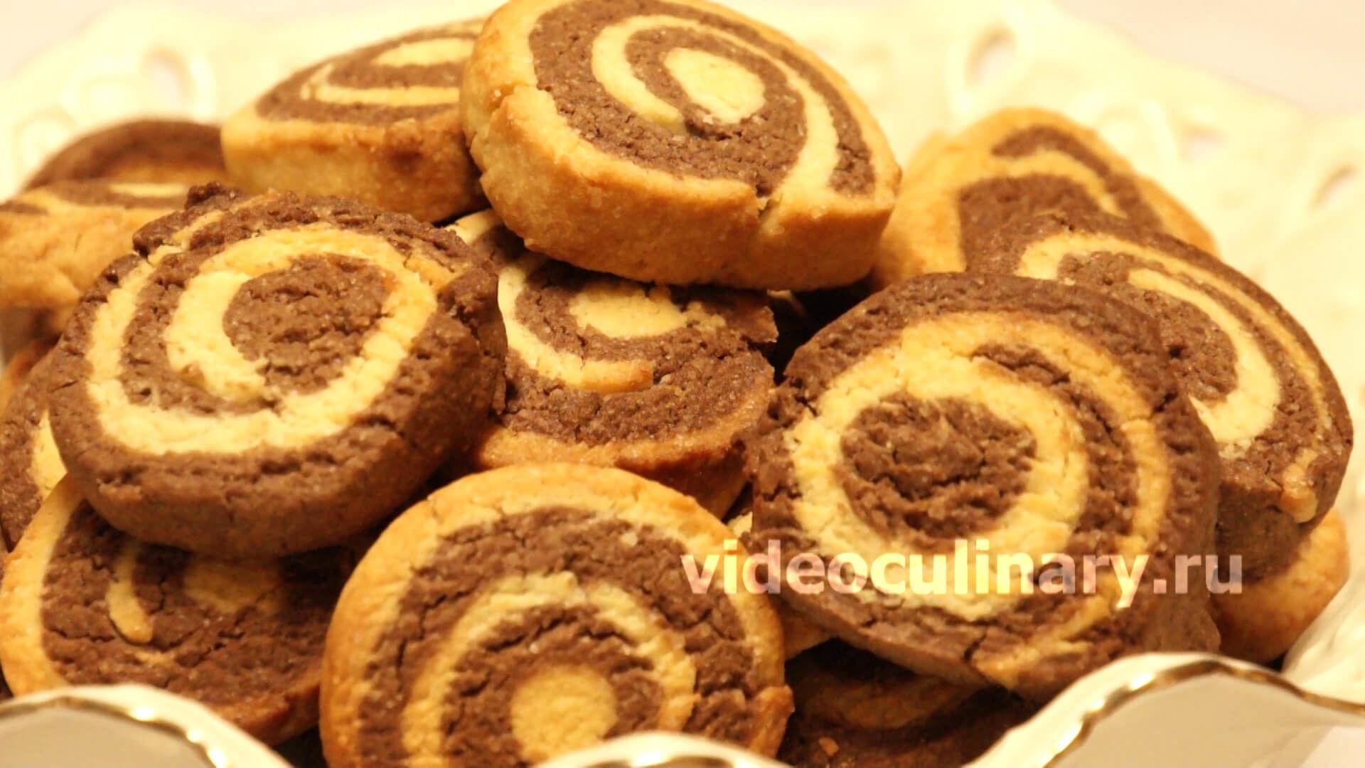 Песочное печенье Спиральки