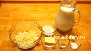 Ингредиенты Сырный соус