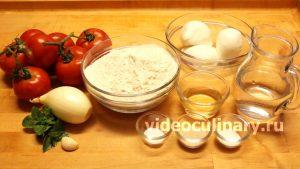 Ингредиенты Домашняя пицца
