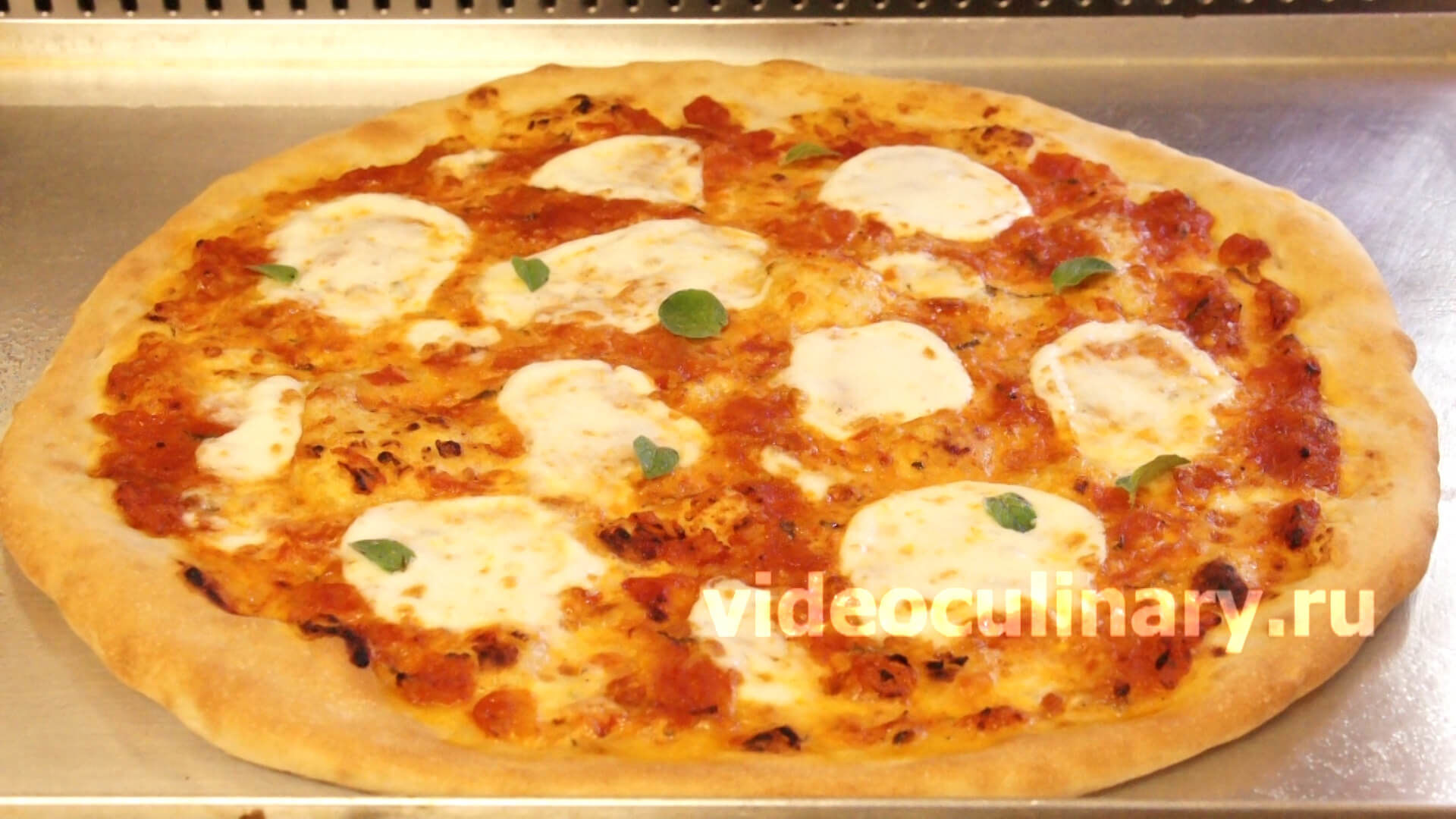 Пицца своими руками дома рецепты