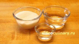 Ингредиенты Ромовый сироп для пропитки торта