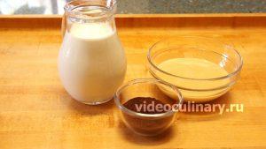 Ингредиенты Шоколадное мороженое Парфе со сгущенкой
