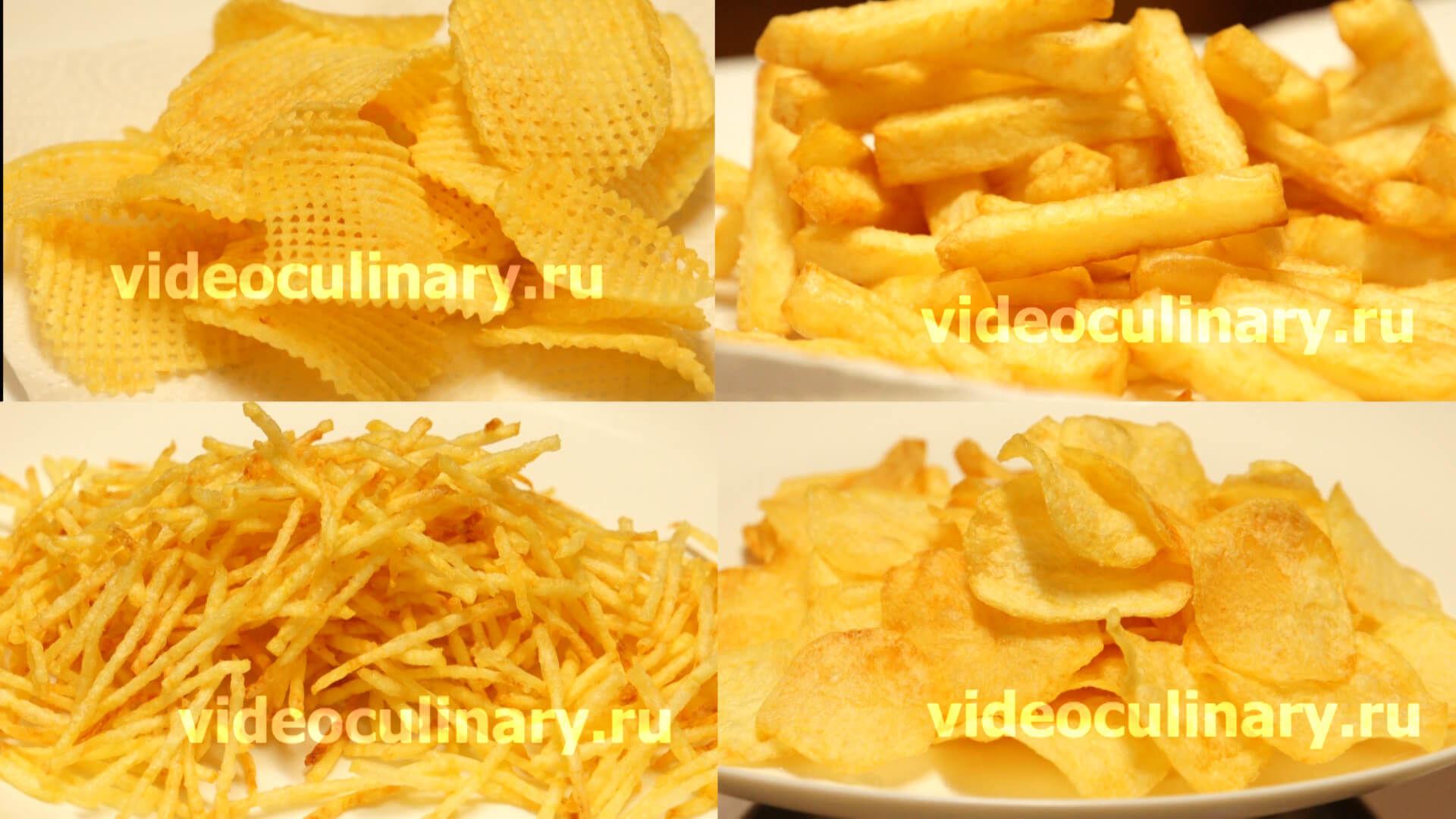 снеки из картофеля рецепт с фото пошагово