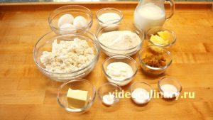 Ингредиенты Блинчики с творогом