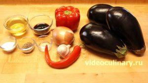 Ингредиенты Хе из баклажанов