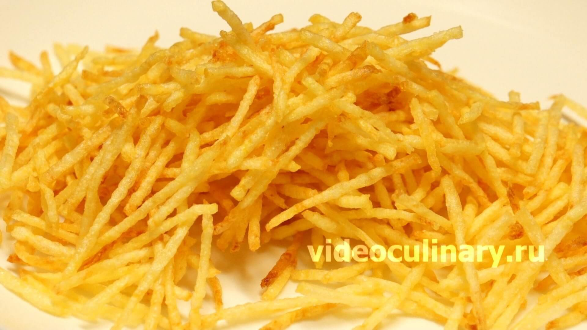 Картофель фри тонкой соломкой