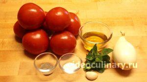 Ингредиенты Соус для Пиццы